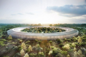 Apples Campus